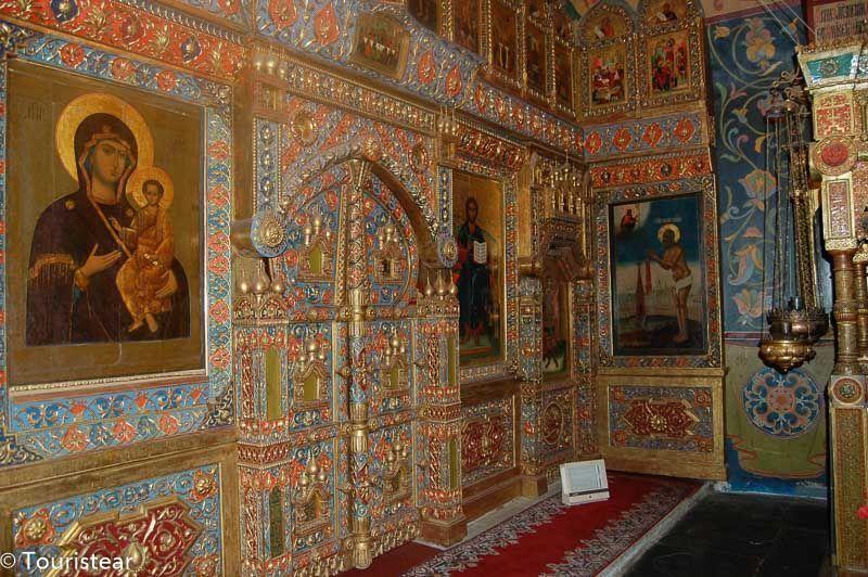 Catedral San Basiliio Interior Moscu