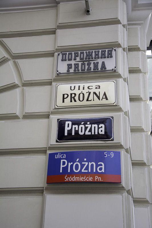 Calle Prozna Gueto de Varsovia